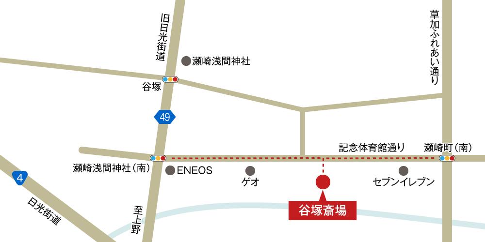 谷塚斎場への車での行き方・アクセスを記した地図