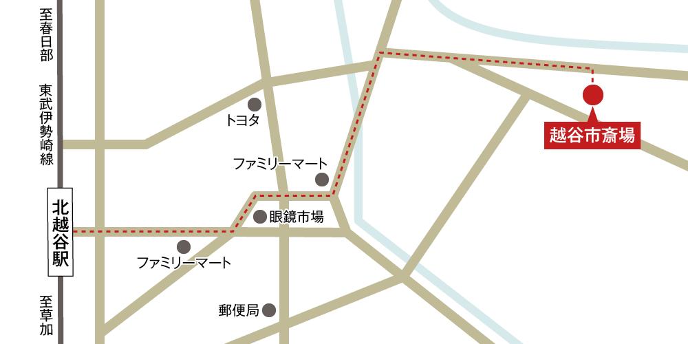 越谷市斎場への徒歩・バスでの行き方・アクセスを記した地図
