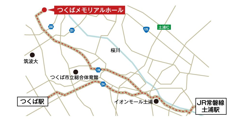 つくばメモリアルホールへの徒歩・バスでの行き方・アクセスを記した地図