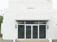東大阪市にある火葬場を併設した荒本斎場の外観写真