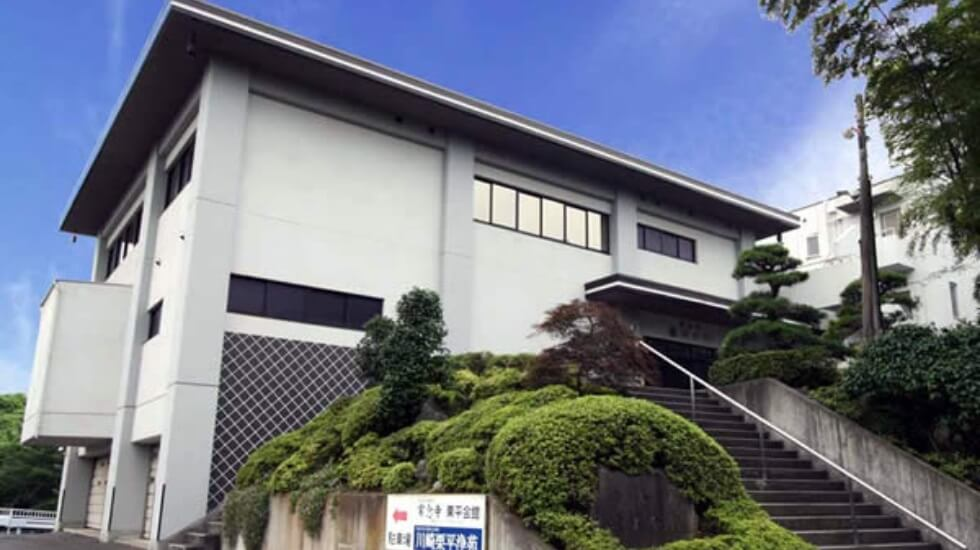 常念寺 栗平会館の外観写真。川崎市麻生区にある葬儀会館