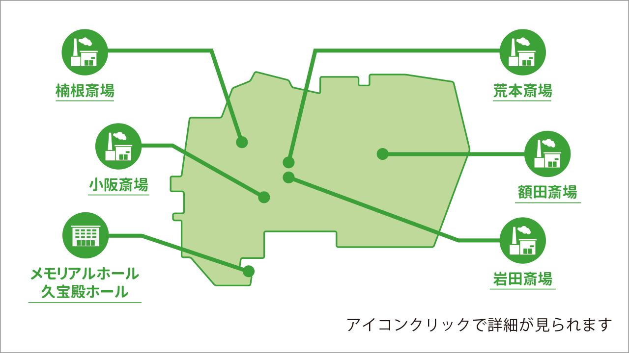 東大阪市の葬儀場・火葬場の場所を記した地図