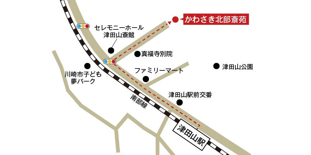 かわさき北部斎苑への徒歩・バスでの行き方・アクセスを記した地図