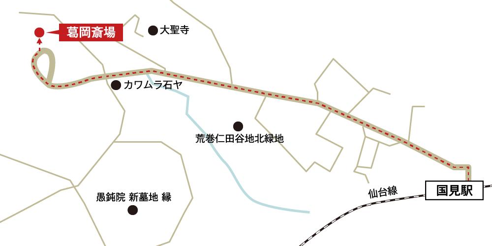 葛岡斎場への徒歩・バスでの行き方・アクセスを記した地図