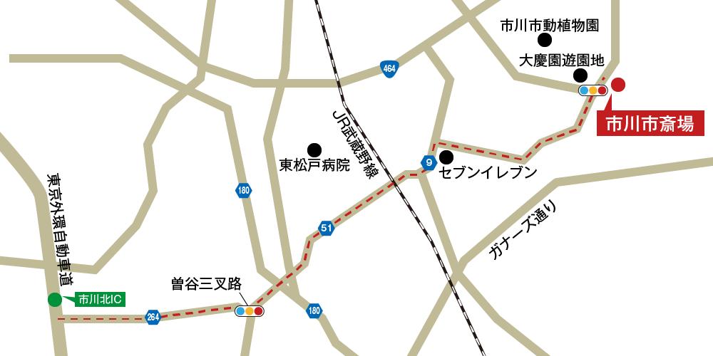 市川市斎場への車での行き方・アクセスを記した地図