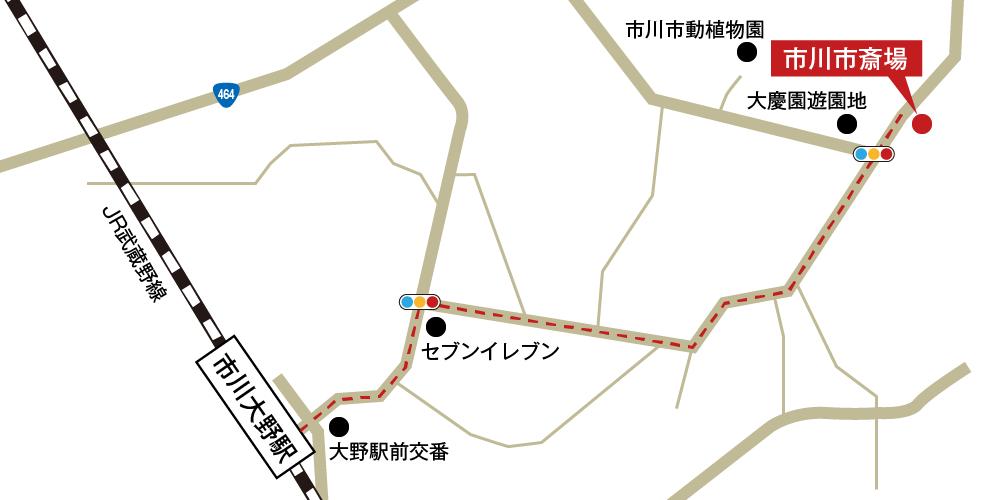 市川市斎場への徒歩・バスでの行き方・アクセスを記した地図