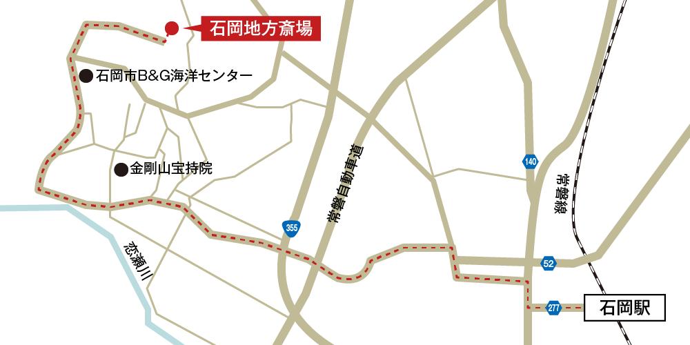 石岡地方斎場への徒歩・バスでの行き方・アクセスを記した地図