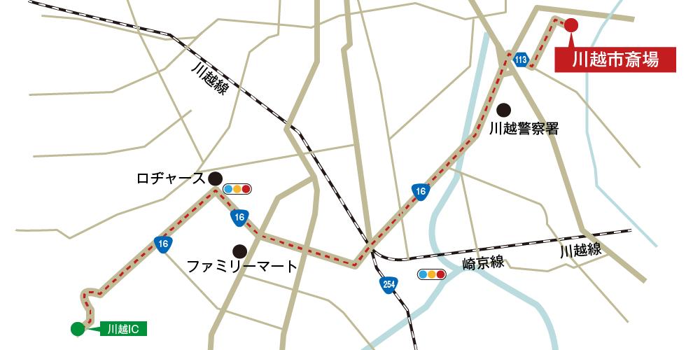 川越市斎場への車での行き方・アクセスを記した地図