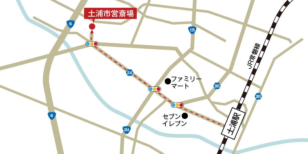 土浦市営斎場への徒歩・バスでの行き方・アクセスを記した地図