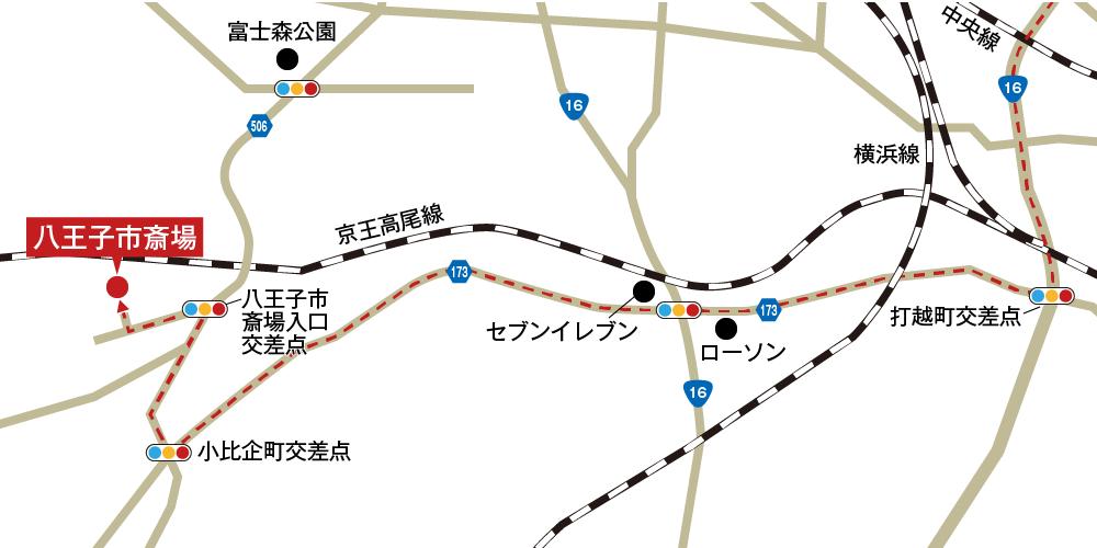 八王子市斎場への車での行き方・アクセスを記した地図