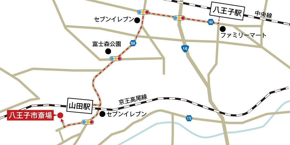 八王子市斎場への徒歩・バスでの行き方・アクセスを記した地図