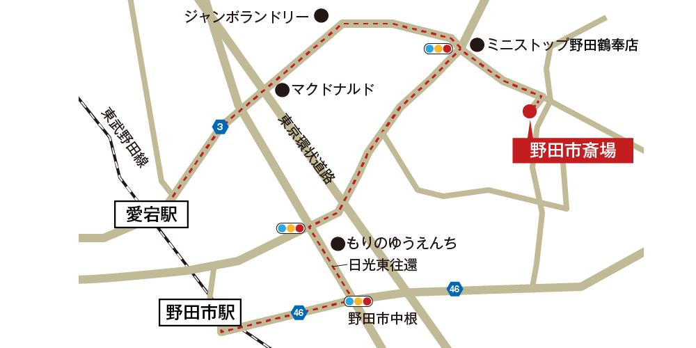 野田市斎場への徒歩・バスでの行き方・アクセスを記した地図