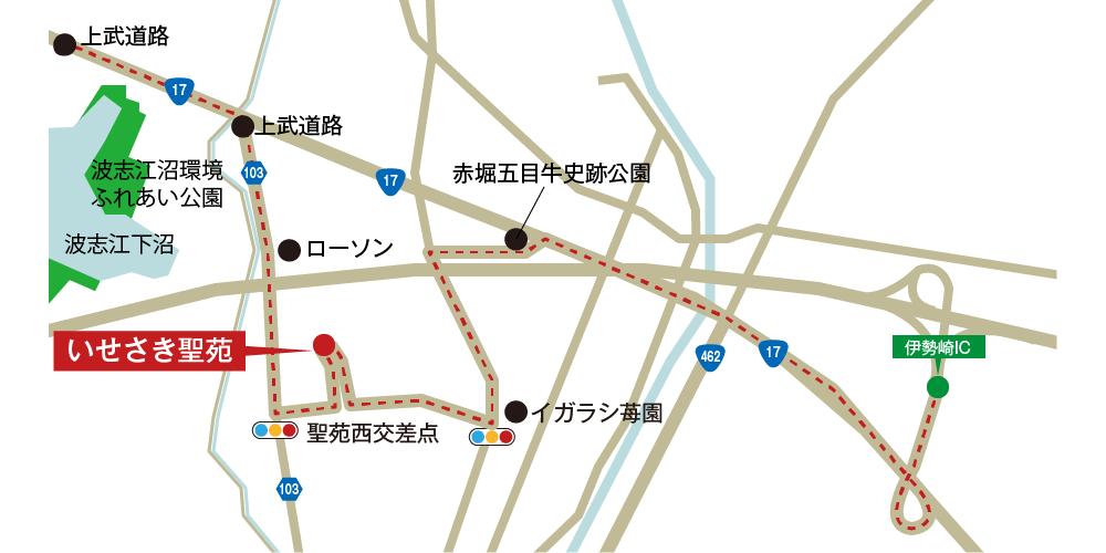 いせさき聖苑への車での行き方・アクセスを記した地図