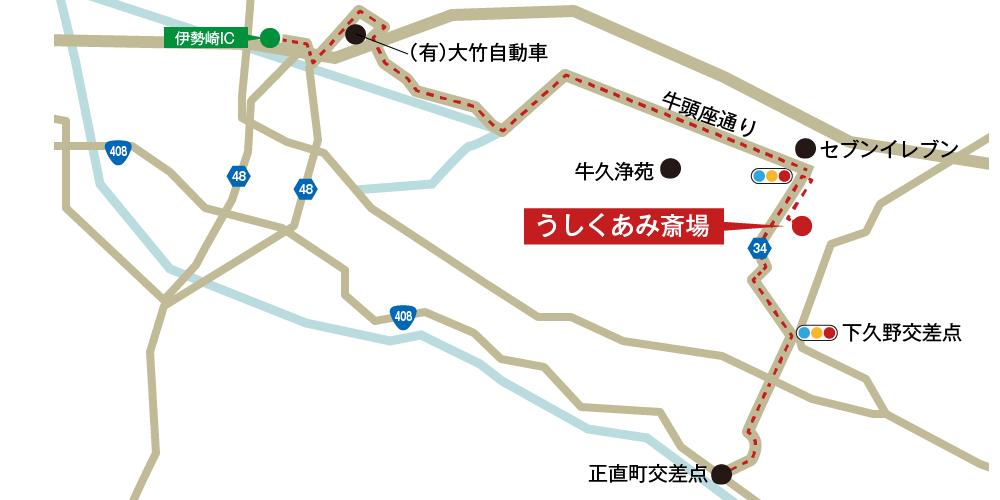 うしくあみ斎場への車での行き方・アクセスを記した地図