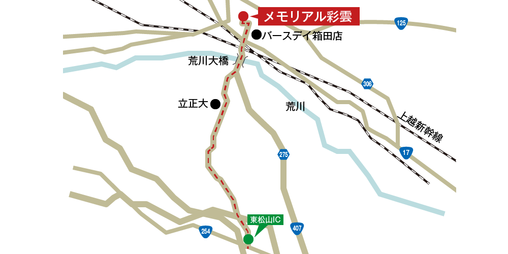 メモリアル彩雲への車での行き方・アクセスを記した地図