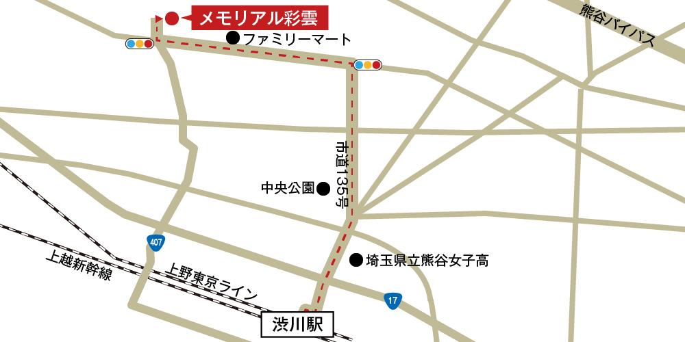 メモリアル彩雲への徒歩・バスでの行き方・アクセスを記した地図
