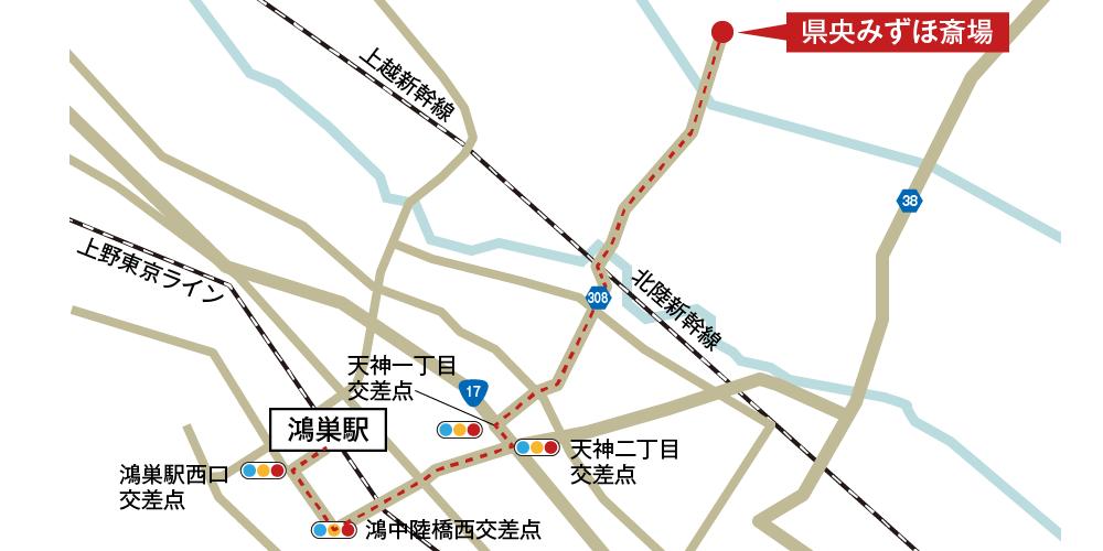 県央みずほ斎場への車での行き方・アクセスを記した地図