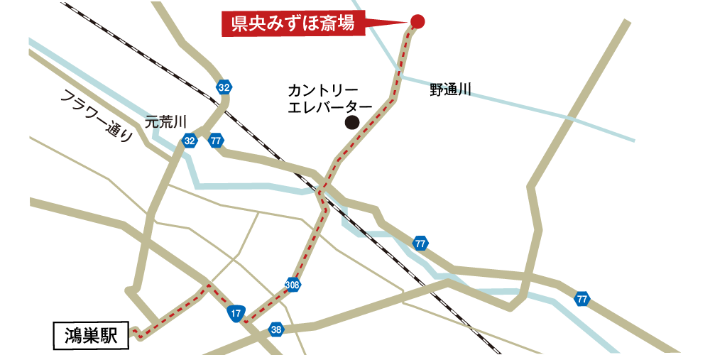 県央みずほ斎場への徒歩・バスでの行き方・アクセスを記した地図