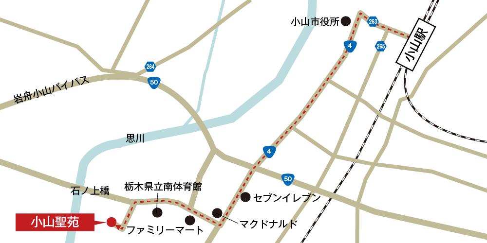 小山聖苑への徒歩・バスでの行き方・アクセスを記した地図