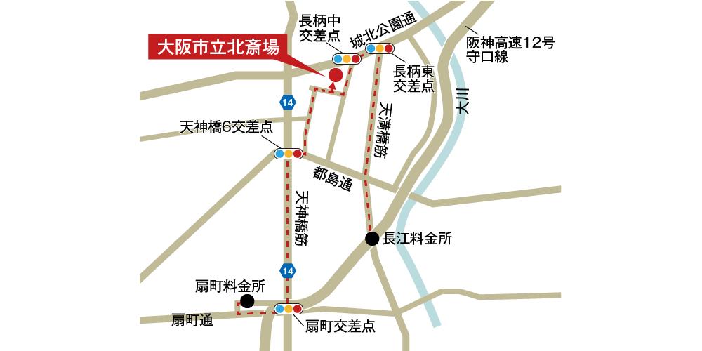 大阪市立北斎場への車での行き方・アクセスを記した地図