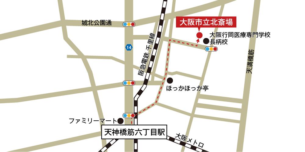 大阪市立北斎場への徒歩・バスでの行き方・アクセスを記した地図
