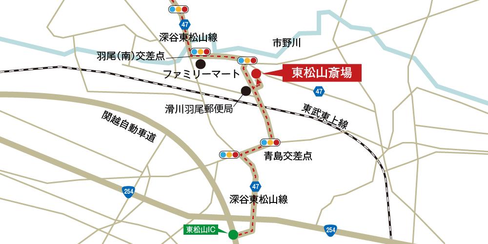 東松山斎場への車での行き方・アクセスを記した地図