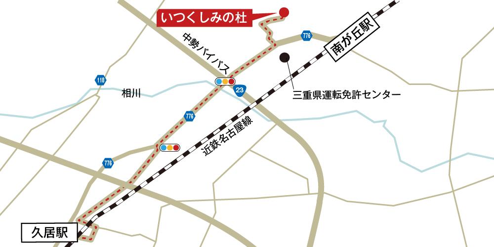 いつくしみの杜への徒歩・バスでの行き方・アクセスを記した地図