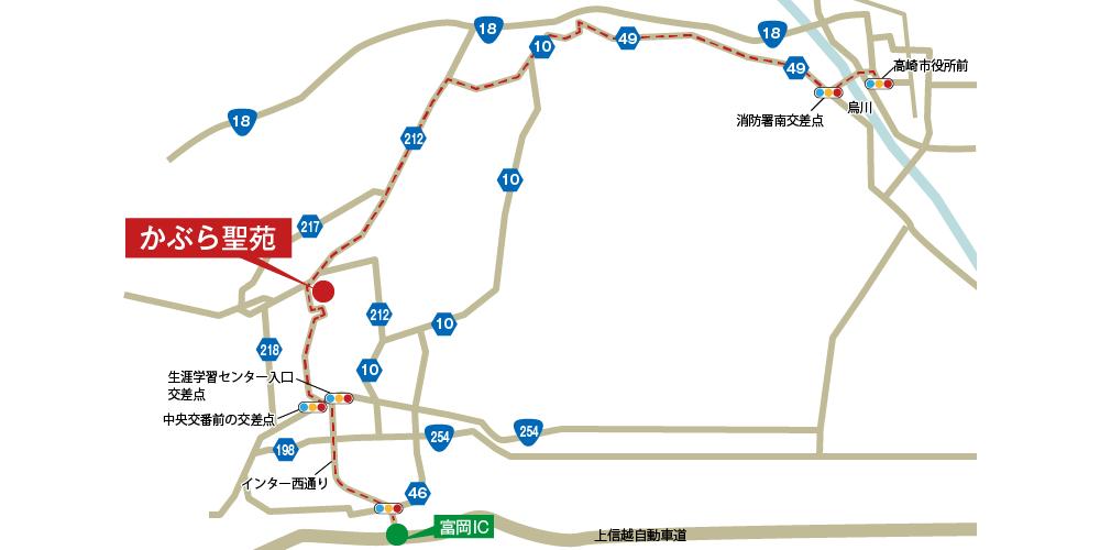 かぶら聖苑への車での行き方・アクセスを記した地図