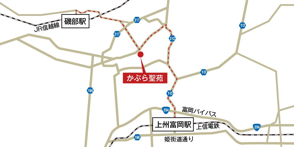 かぶら聖苑への徒歩・バスでの行き方・アクセスを記した地図