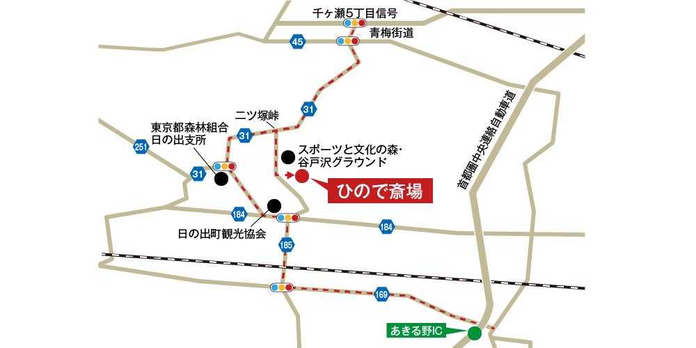 ひので斎場への車での行き方・アクセスを記した地図