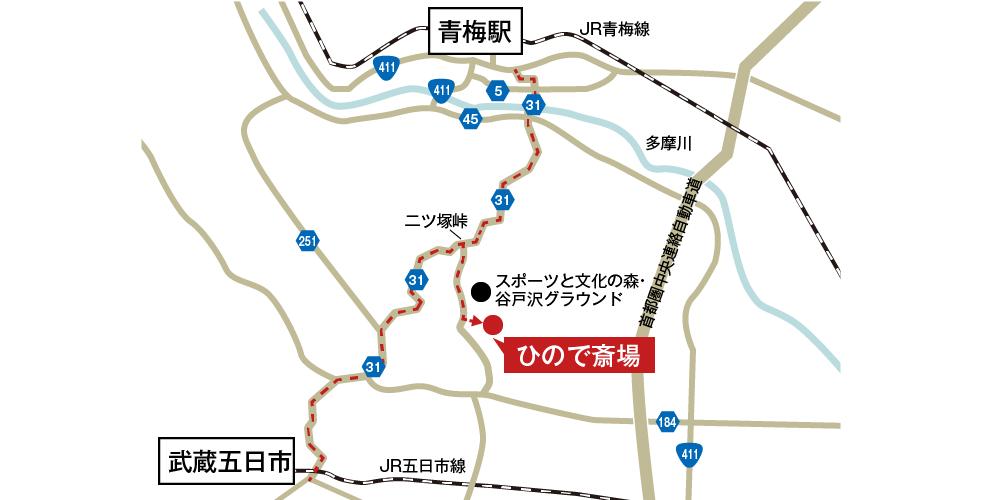 ひので斎場への徒歩・バスでの行き方・アクセスを記した地図