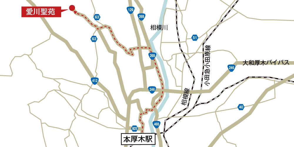 愛川聖苑への徒歩・バスでの行き方・アクセスを記した地図
