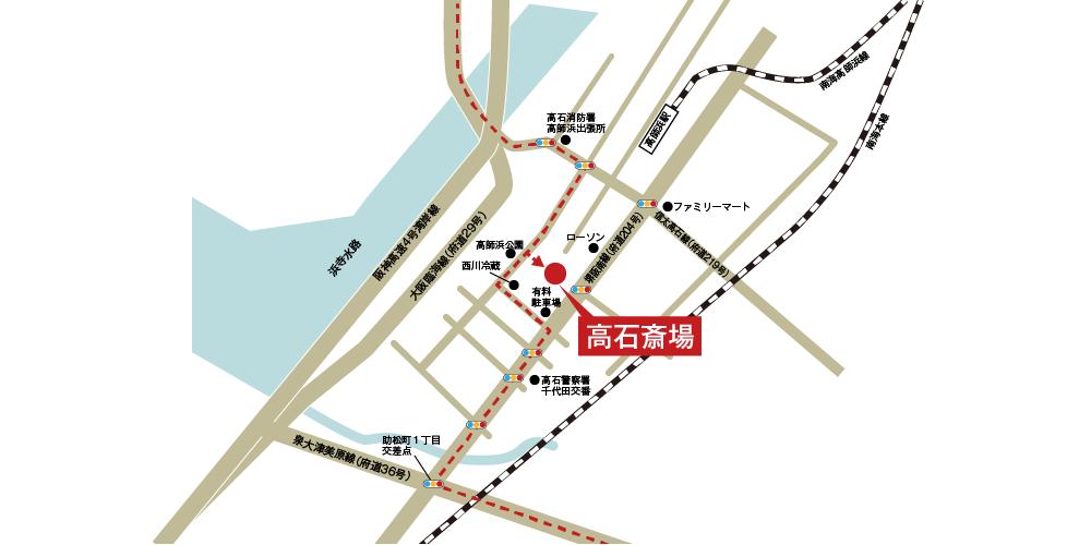 高石斎場への車での行き方・アクセスを記した地図