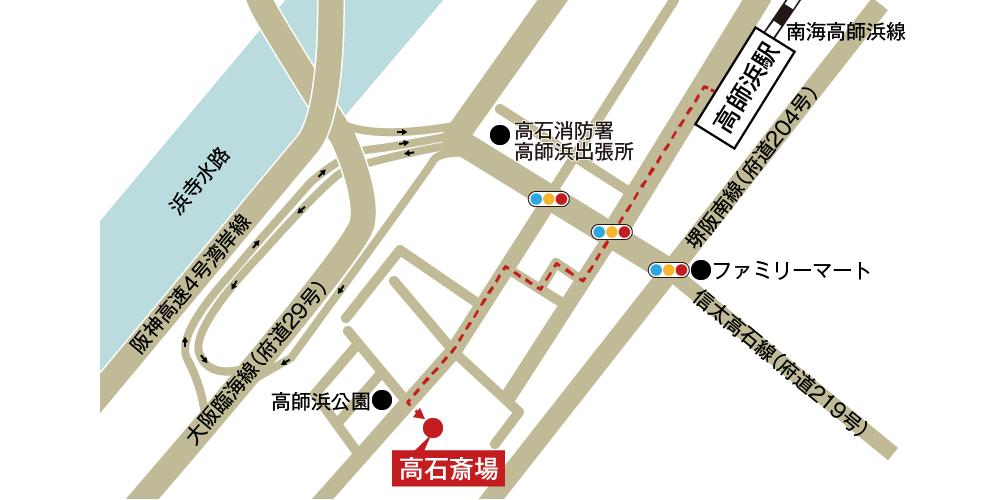 高石斎場への徒歩・バスでの行き方・アクセスを記した地図