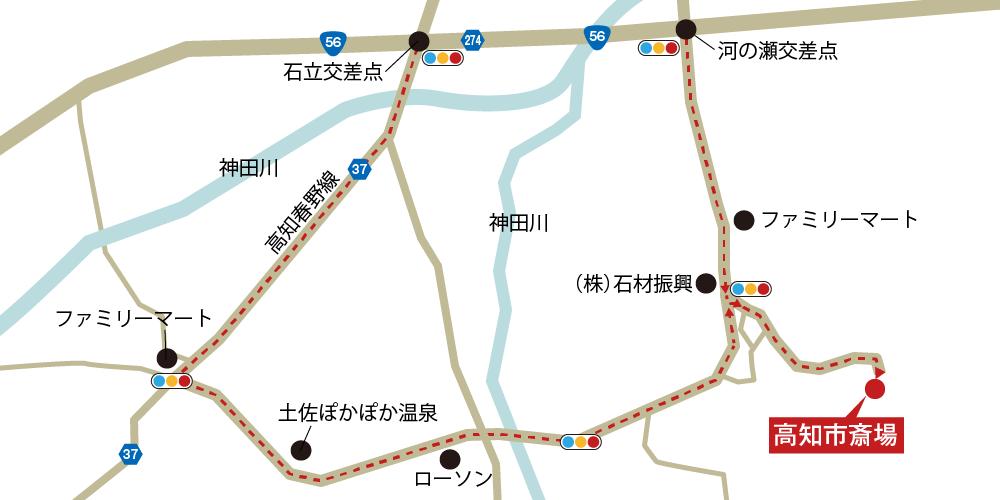 高知市斎場への車での行き方・アクセスを記した地図