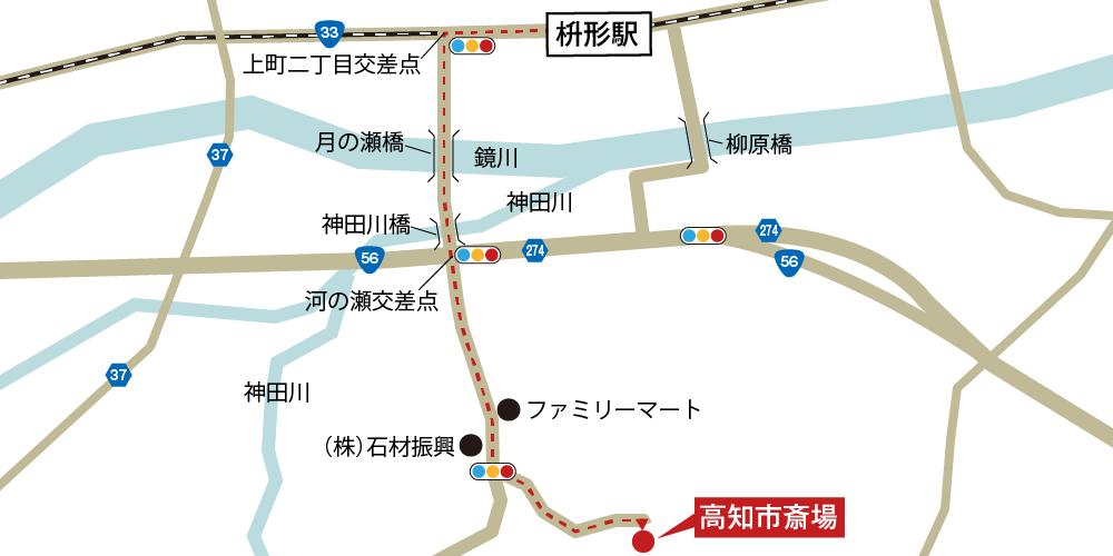 高知市斎場への徒歩・バスでの行き方・アクセスを記した地図