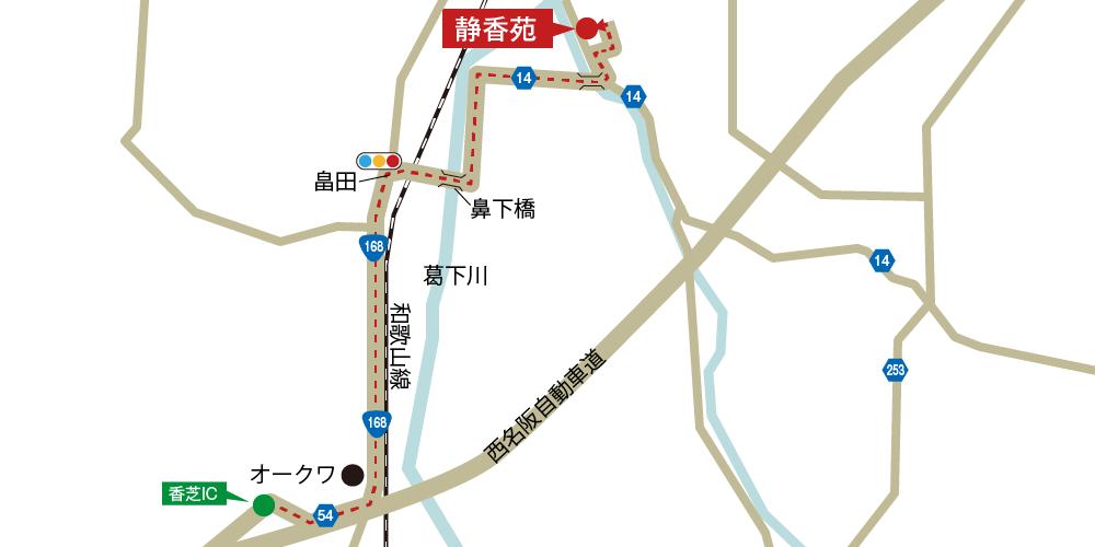 静香苑への車での行き方・アクセスを記した地図