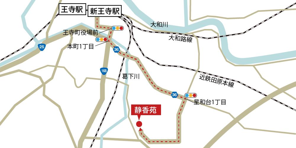 静香苑への徒歩・バスでの行き方・アクセスを記した地図