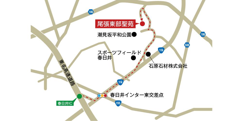 尾張東部聖苑への車での行き方・アクセスを記した地図