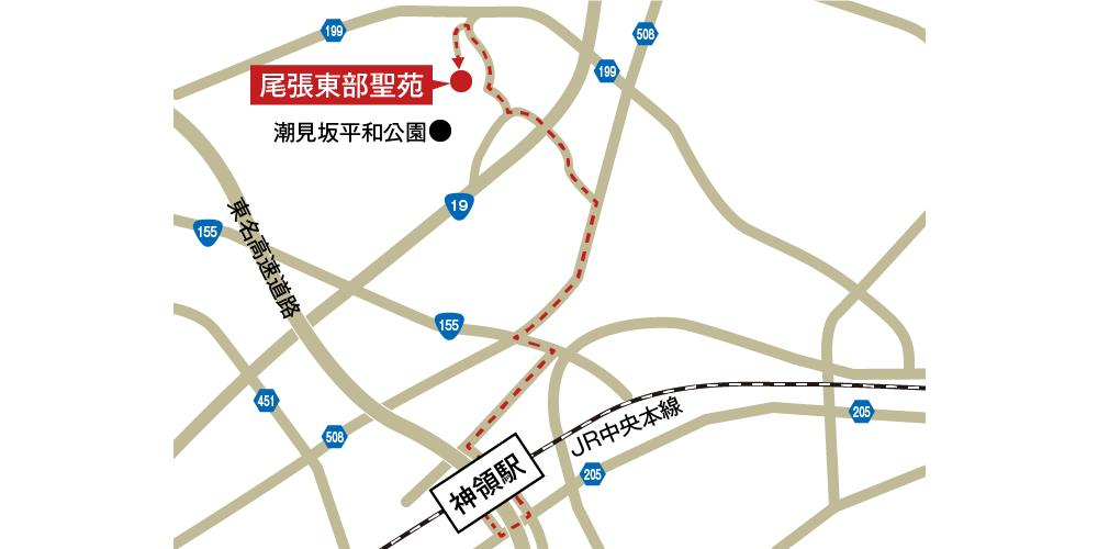 尾張東部聖苑への徒歩・バスでの行き方・アクセスを記した地図