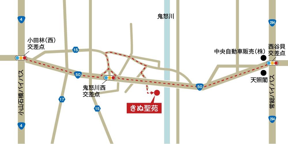きぬ聖苑への車での行き方・アクセスを記した地図