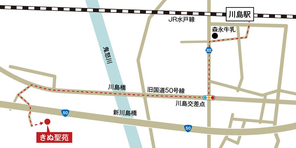 きぬ聖苑への徒歩・バスでの行き方・アクセスを記した地図