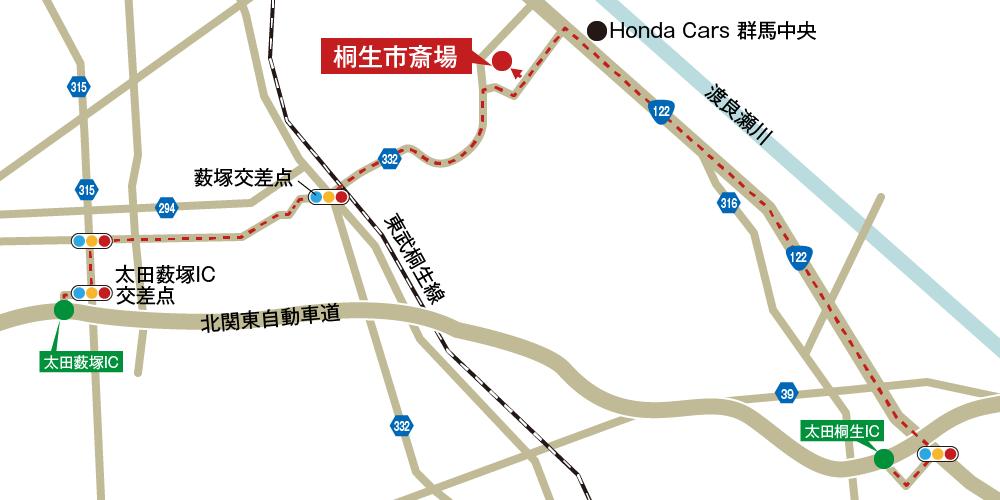 桐生市斎場への車での行き方・アクセスを記した地図