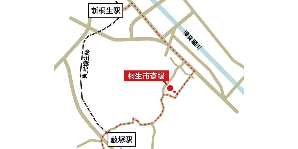 桐生市斎場への徒歩・バスでの行き方・アクセスを記した地図