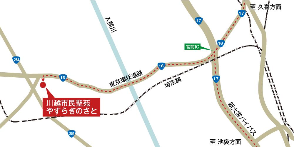 川越市民聖苑やすらぎのさとへの車での行き方・アクセスを記した地図