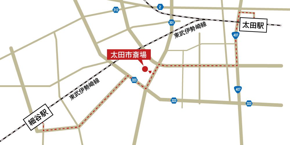 太田市斎場への徒歩・バスでの行き方・アクセスを記した地図