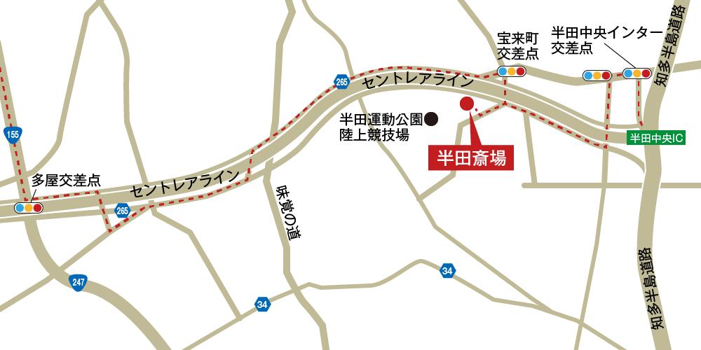 半田斎場への車での行き方・アクセスを記した地図