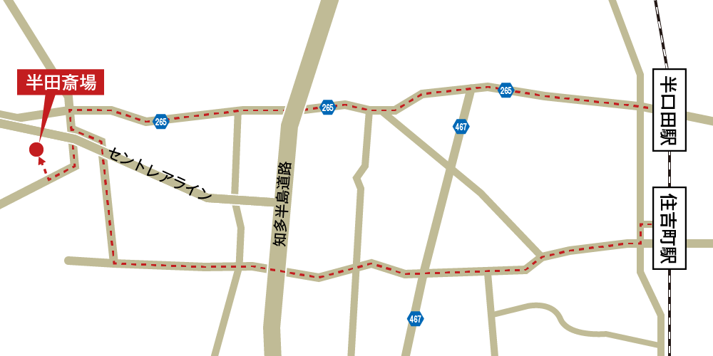 半田斎場への徒歩・バスでの行き方・アクセスを記した地図