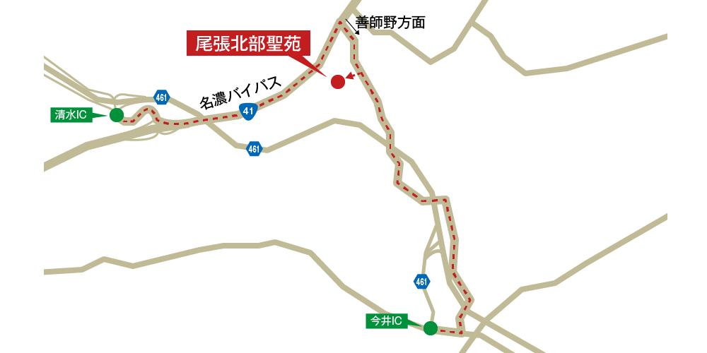 尾張北部聖苑への車での行き方・アクセスを記した地図