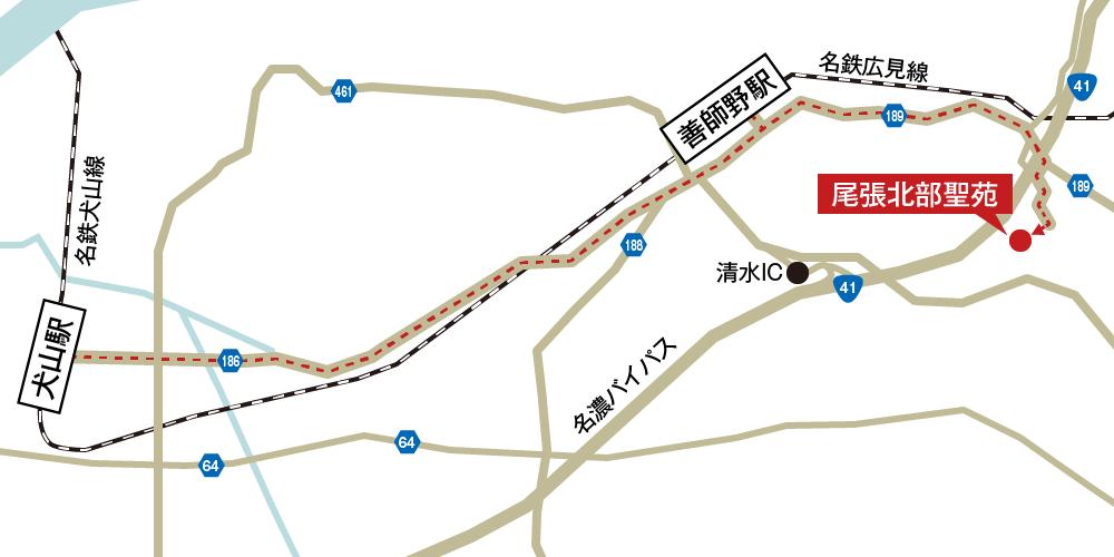 尾張北部聖苑への徒歩・バスでの行き方・アクセスを記した地図